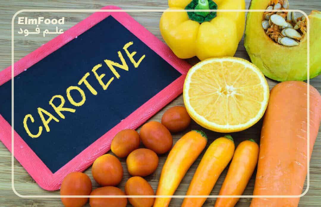 رنگ های خوراکی طبیعی | مواد غذایی سرشار از کاروتنوئید