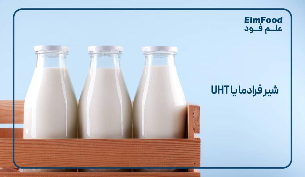 تولید شیر فرادما