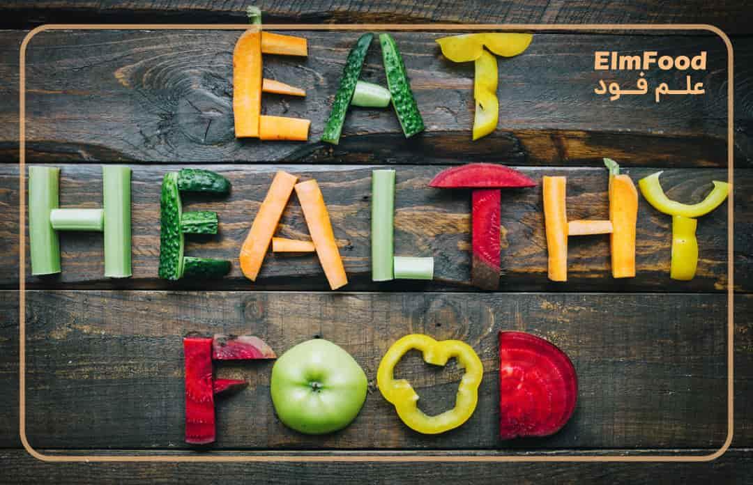 مواد غذايی فراسودمند طبيعی