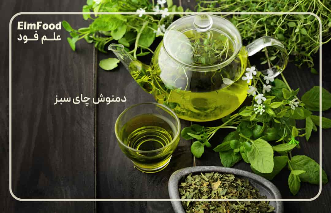خط تولید دمنوش گیاهی چای سبز