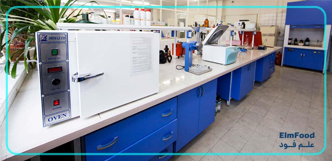 آزمایشگاه شیمی مواد غذایی دانشگاه تهران
