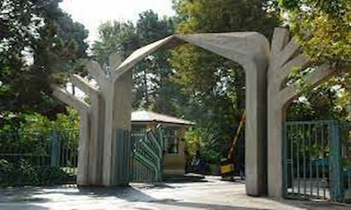 صنایع غذایی دانشگاه تهران
